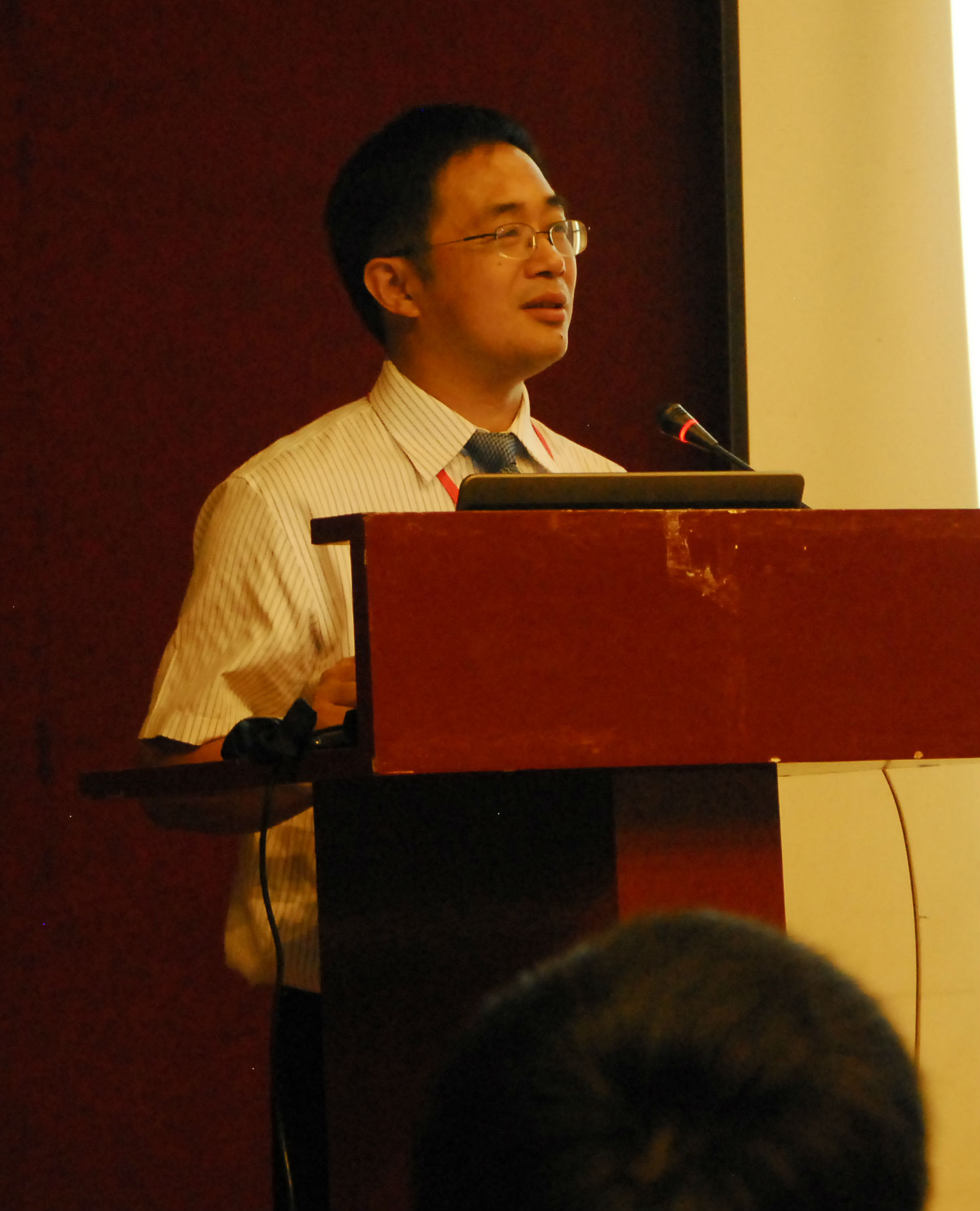 Yong CUI